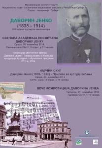 DAVORIN_JENKO_26_27_XI_PLAKAT