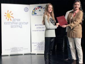 2015, Povelja Zlatan Vauda 2, Marija Vauda, dobitnica Milica Rakic