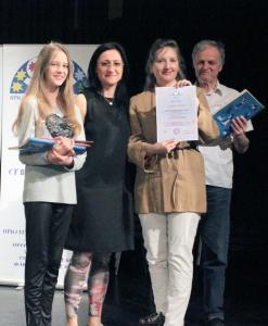 2015, Povelja Zlatan Vauda 4, Marija Vauda, dobitnica Milica Rakic