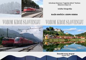 Plakat vozom kroz Sloveniju A4